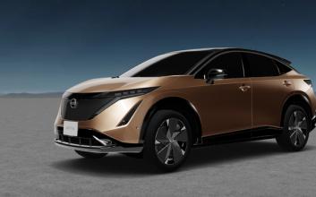 Nissan's new electric Ariya boass 300 miles on a single charge